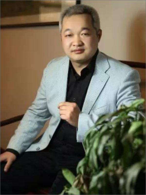 Trương Dần